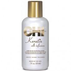 Ser Cu Keratina - Keratin Silk Infusion CHI 59 ml