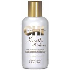 Ser Cu Keratina - Keratin Silk Infusion CHI 177 ml