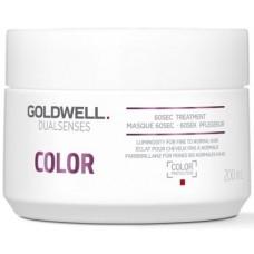 Tratament intensiv de ingrijire/mentinere a culorii - 60Sec Treatment - Color - DualSenses - Goldwell - 200 ml