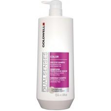 Sampon pentru sigilarea culorii - Fade Stop Shampoo - Color - Goldwell - 1500 ml