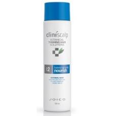 Balsam hidratant anti-cadere pentru par vopsit - Balancing Scalp Nourish - CliniScalp - Joico - 300 ml