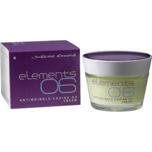 Crema Anti-rid Cu Caviar - Caviar Ω3 Cream - Elements 06 - Juliette Armand - 50 Ml