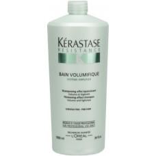 Sampon pentru volum - Thickening Effect Shampoo - ...