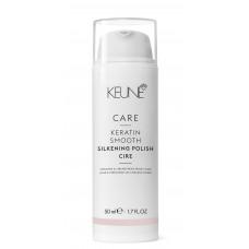 Crema cu cheratina pentru disciplinare si stralucire - Keratin Smooth - Silkening Polish Cire - Keune - 50 ml
