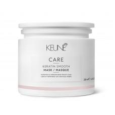 Masca cu cheratina pentru disciplinare si fortifiere profunda - Keratin Smooth Mask - Keune - 200 ml