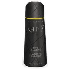 Șampon reparator - Repair Shampoo - Keune - 250 ...