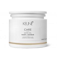 Masca de stralucire si hranire pentru par deshidratat - Satin Oil Mask - Keune - 200 ml