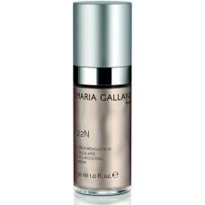 Ser intensiv de stimulare si rejuvenare celulara - 22N - Cell-Boosting Serum - Maria Galland - 30 ml