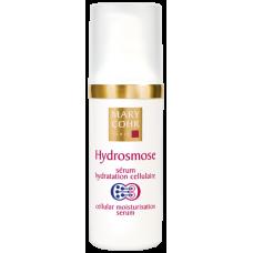 Ser Hidratant Celular Hydrosmose Sérum Hydratation Cellulaire Mary Cohr