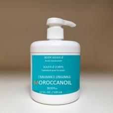 Crema spumanta pentru corp - Body Souffle - Body Line - Moroccanoil - 500 ml