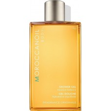 Gel de dus cu ulei de argan - Shower Gel - Body - Moroccanoil - 250 ml