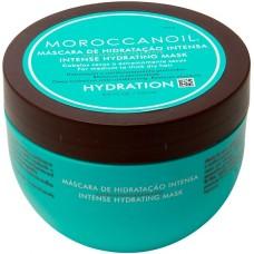 Masca intens hidratanta - Intense Hydrating Mask ...