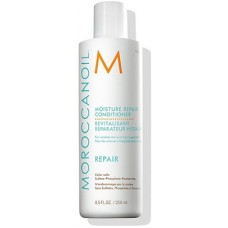 Balsam reparator hidratant pentru păr degradat - ...