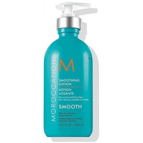 Lotiune Pentru Netezire - Smoothing Lotion - Smooth - Moroccanoil - 300 Ml
