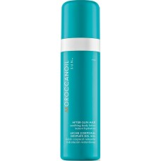 Lapte bronzant si calmant dupa plaja - After-Sun Milk - Soohting Body Lotion - Sun - Moroccanoil - 150 ml