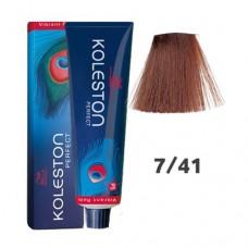 7/41 - Koleston Perfect - Wella Professionals - Vopsea Profesionala 60 ml