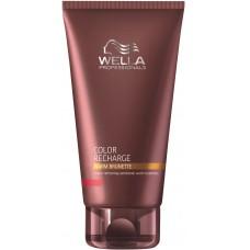 Balsam Pentru Tonurile Calde Inchise La Culoare Color Recharge Warm Brunette Conditioner Wella 200 ml