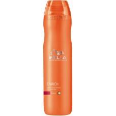 Sampon Hidratant Pentru Par Aspru Enrich Moisturising Shampoo Wella 250 ml