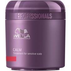 Tratament Calmant Pentru Scalp Sensibil Calm Treatment Wella 150 ml